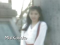 Vintage Japanese Teen 1991 Miai Kobato