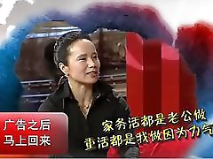 Asian Muscle Fbb Zhang Ping On Tv Show 01