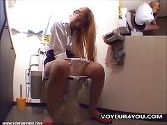 Toilet Masturbation Bath Area