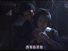 Hanayoidoutyu